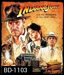 Indiana jones And The Raiders Of The Lost Ark (2012) ขุมทรัพย์สุดขอบฟ้า