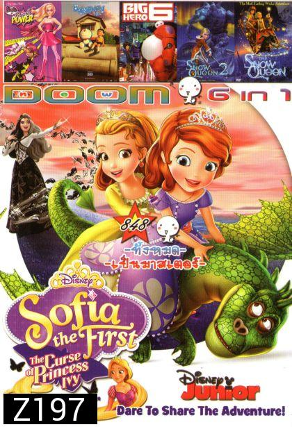 Sofia The First:The Curse of Princess Ivy  (หนังหน้ารวม) Vol.848