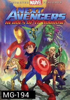 Next Avengers Heroes Of Tomorrow