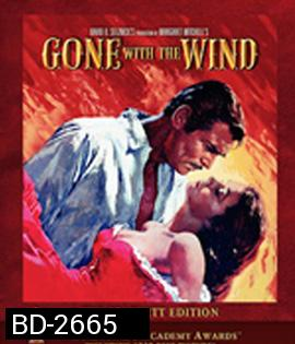 Gone with the Wind (1939) วิมานลอย