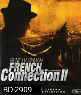 The French Connection II (1975) มือปราบเพชรตัดเพชร 2