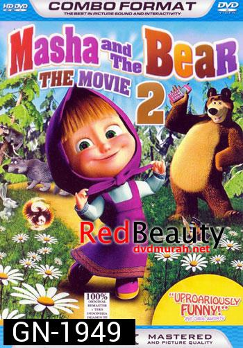 MASHA AND THE BEAR มาช่ากับคุณหมี [Disc2 13 Episodes]