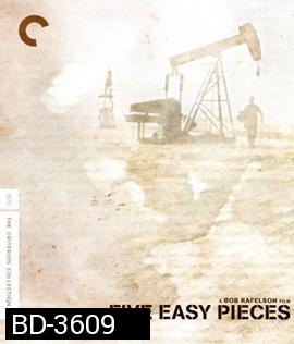 CRITERION COLLECTION: FIVE EASY PIECES (1970)