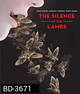 The Silence of the Lambs (1991) อำมหิตไม่เงียบ