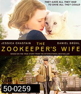 The Zookeeper's Wife (2017) ฝ่าสงคราม กรงสมรภูมิ