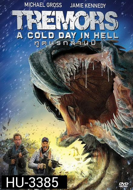 TREMORS 6  A COLD DAY IN HELL ทูตนรกล้านปี 6