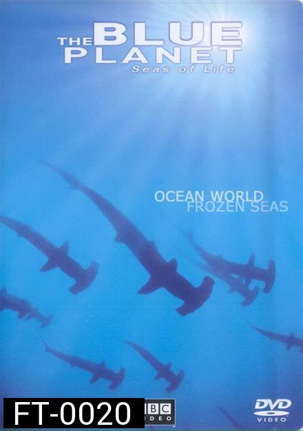 BLUE PLANET ตอน  ocean world frozen sea