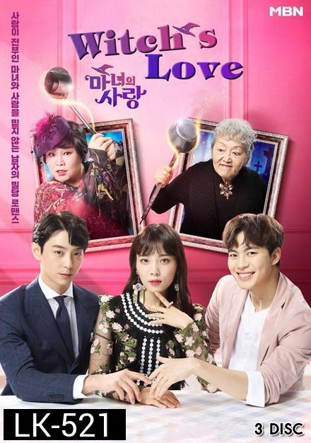 Witch's Love (  Ep.1-12 จบ )
