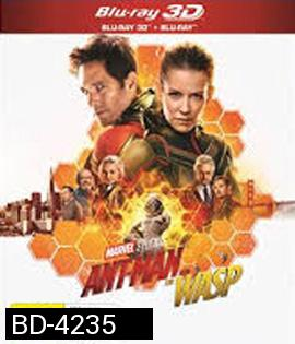 Ant-Man and the Wasp (2018) แอนท์-แมน และ เดอะ วอสพ์ 3D