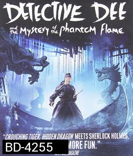 Detective Dee & The Mystery of the Phantom Flame (2010) ตี๋เหรินเจี๋ย ดาบทะลุคนไฟ