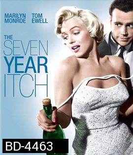 The Seven Year Itch (1955) 7 ปี รักโดนใจ