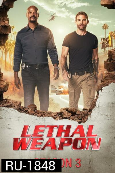 Lethal Weapon  Season 3  ( ep 1-15 จบ )
