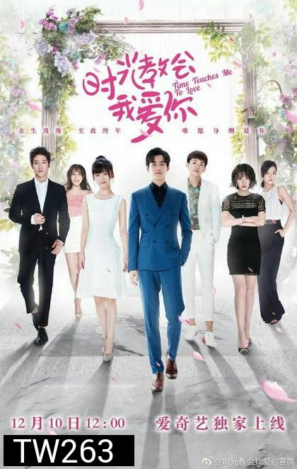TIME TEACHES ME TO LOVE  [ EP1 – EP24 จบ ]