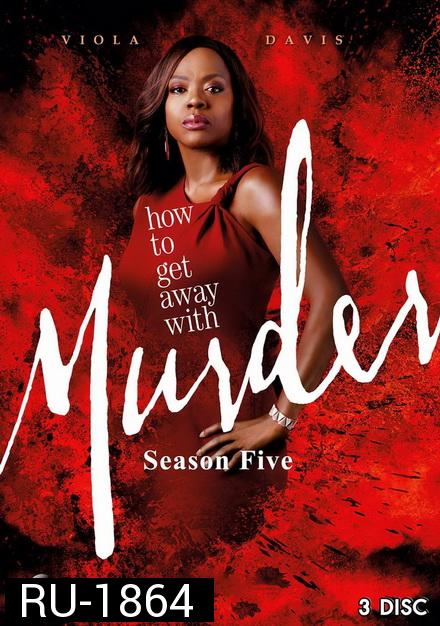 How to Get Away with Murder Season 5 ( 15 ตอนจบ )