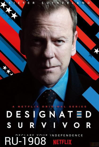 Designated Survivor Season 3 ( 10 ตอนจบ )