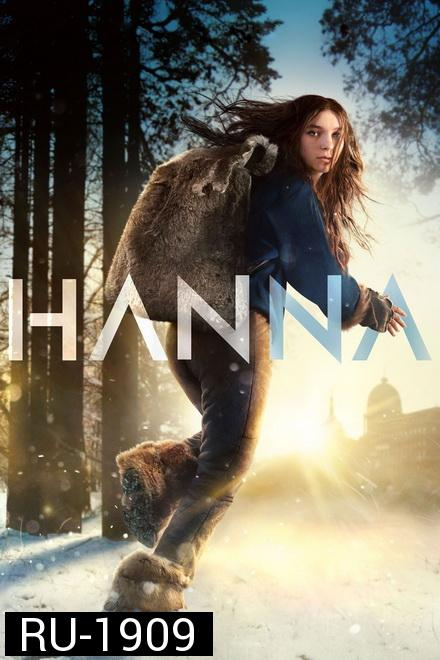 HANNA Season 1 ( Episode 1-8 จบ )