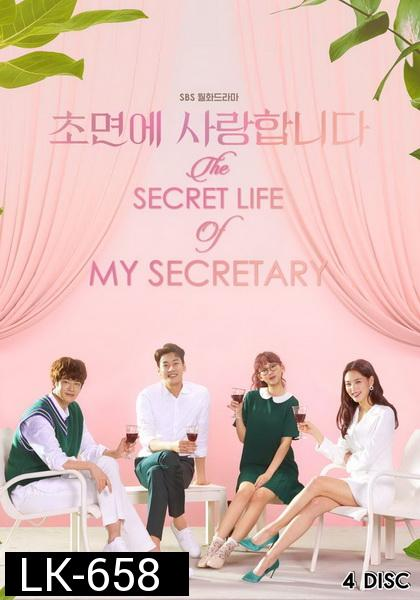 The Secret Life of My Secretary ( Ep.1-32/End )