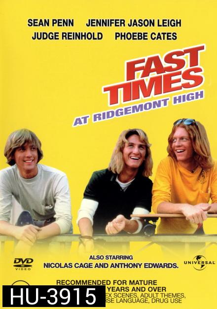 Fast Time at Ridgemont High (1982) ลองรัก