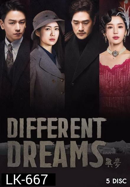 Different Dreams ( 01-40 End )