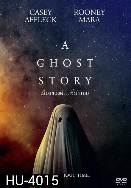 A Ghost Story (2017) ผียังห่วง