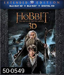 The Hobbit: The Battle of the Five Armies (2014) Extended Edition เดอะ ฮอบบิท 3 : สงคราม 5 ทัพ 3D