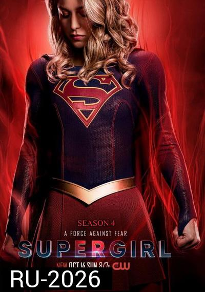 Supergirl Season 4 Ep.1-22 (จบ)