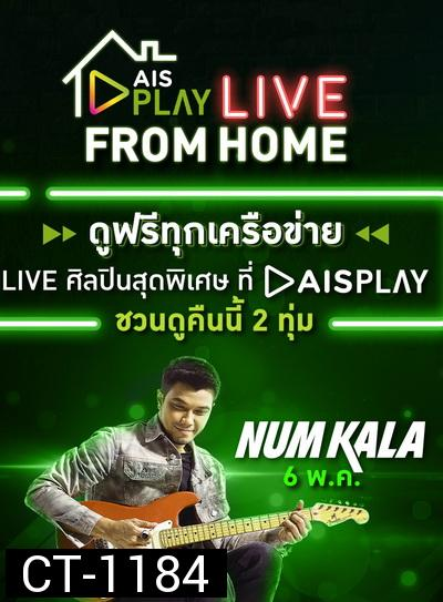 NOOM KALA - AIS PLAY LIVE FROM HOME