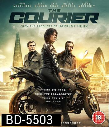 The Courier (2019) สวยระห่ำกว่านรก