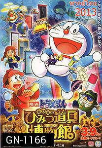 Doraemon TV Series