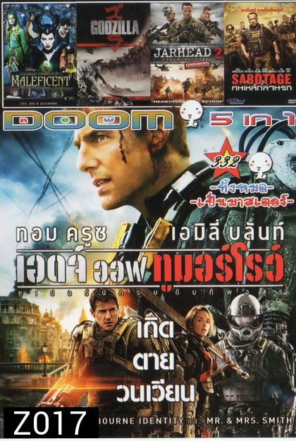 Edge of Tomorrow / Maleficent / Godzilla / Jarhead 2 / Sabotage Vol.332