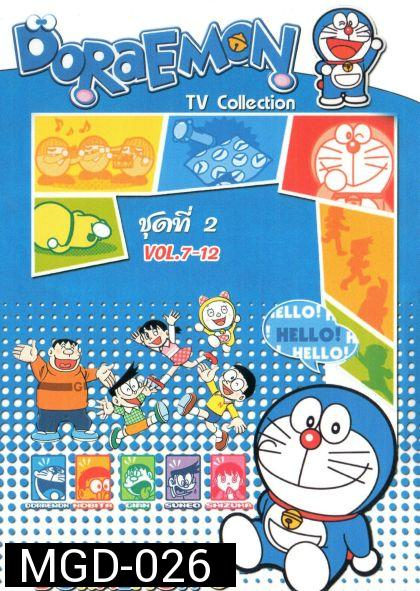Doraemon TV Collection ชุดที่2