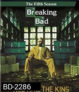 Breaking Bad: The Fifth Season (2012)