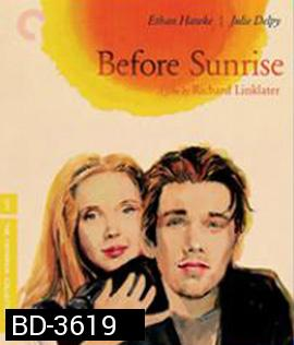 Before Sunrise & Before Sunset (2 Disc)
