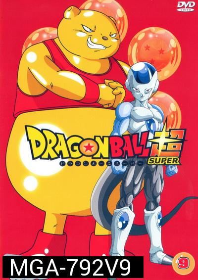 Dragon Ball Super Vol.9
