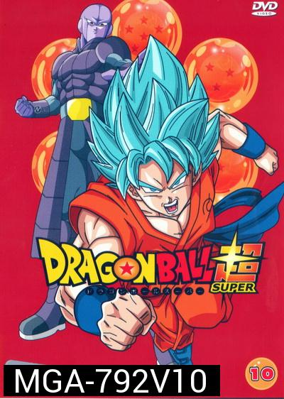 Dragon Ball Super Vol.10