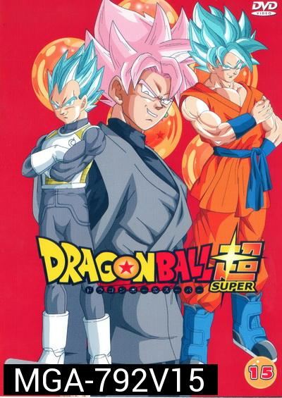 Dragon Ball Super Vol.15