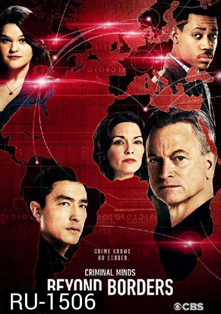 Criminal Minds Beyond Borders Season 1 (ตอนที่ 1 - 13 จบ)