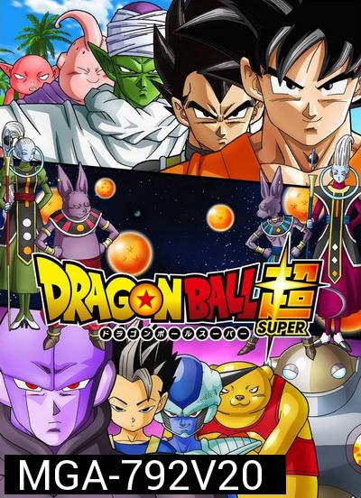 Dragon Ball Super Vol.20