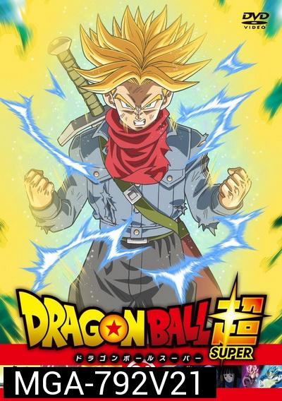 Dragon Ball Super Vol.21