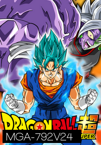 Dragon Ball Super Vol.24