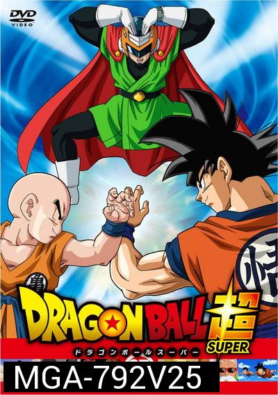 Dragon Ball Super Vol.25