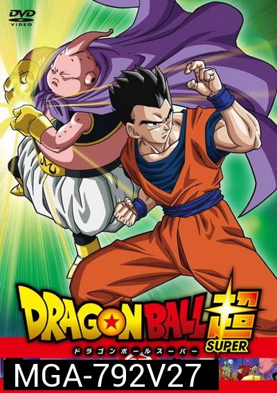 Dragon Ball Super Vol.27