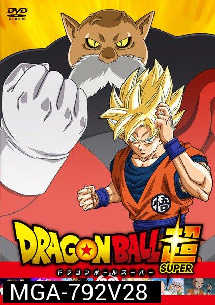 Dragon Ball Super Vol.28