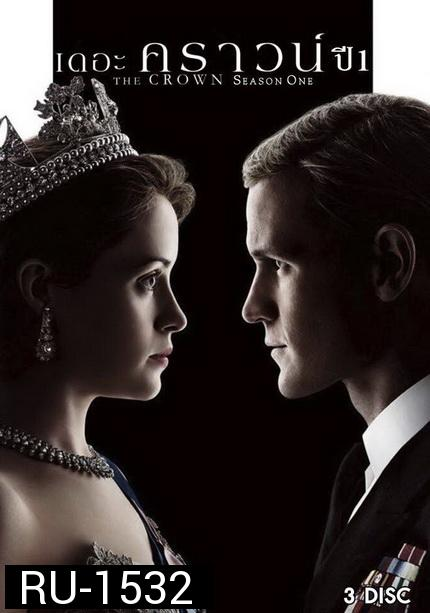 THE CROWN SEASON 1 EP.1-EP.10 (จบ)
