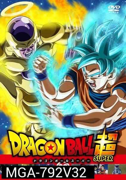 Dragon Ball Super Vol.32