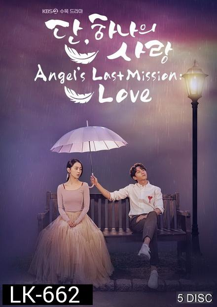 Angels Last Mission Love ( EP.1-32 END )