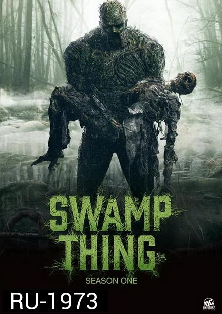 Swamp Thing 2019 อสูรหนองน้ำ ( Episode 01-10 End ) DC Universe  2019