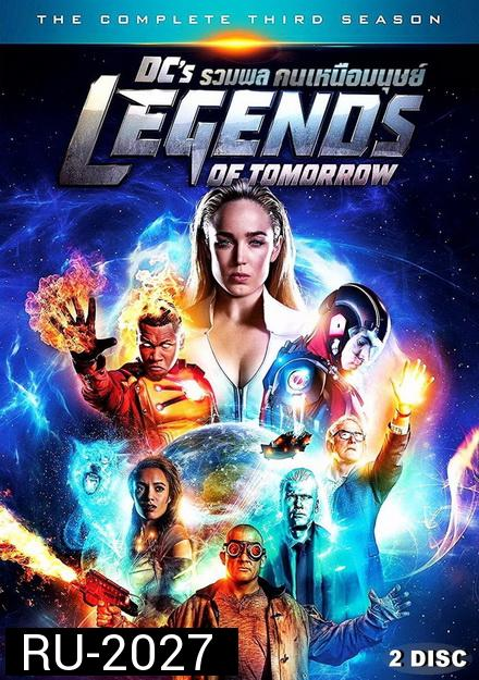 DCs Legends of Tomorrow Season 3 ( 18 ตอนจบ )