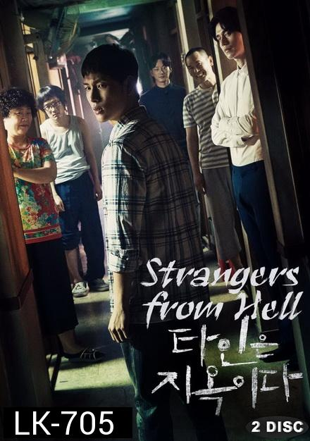 Strangers from Hell ( EP.1-10 END )