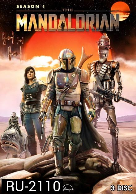 The Mandalorian  Season 1 [ ตอน 1-8 จบ! ]
